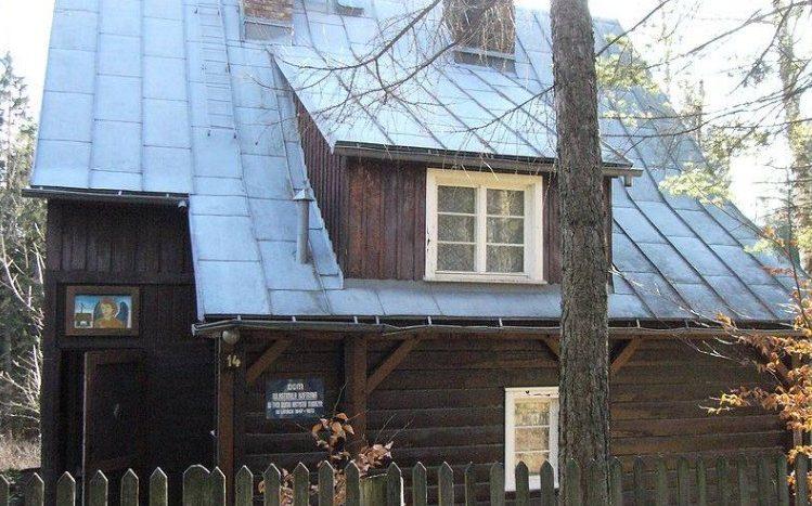 Dům Wlastimila Hofmana